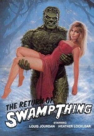 Сексуальный каннибал смотреть фильм