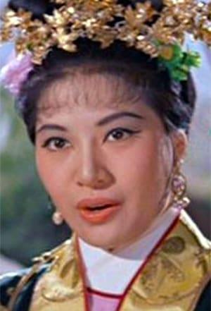 Pat Ting Hung isZheng Mei-Zhuang