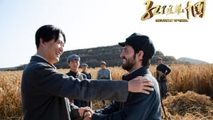 The Secret of China (2019) Hollywood Full Movie Watch Online Free Download HD