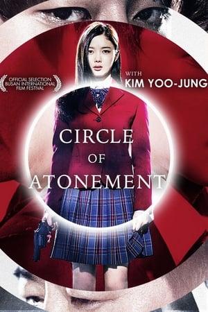 Circle of Atonement (2015)