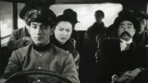 Mr. Thank You (1936)