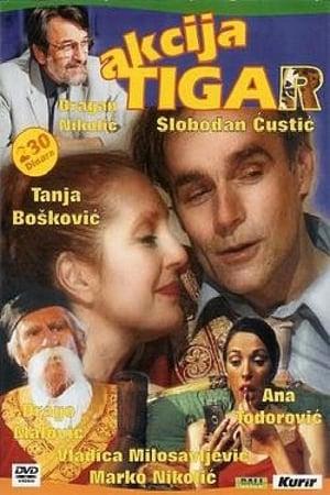 Operation Tiger (2002)