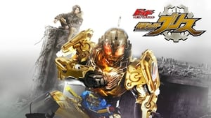 Watch Kamen Rider Build NEW WORLD: Kamen Rider Grease full movie