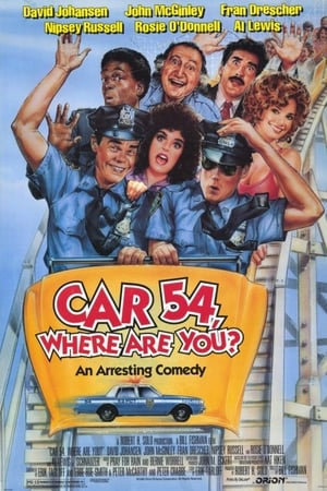 Car 54, Where Are You?-John C. McGinley