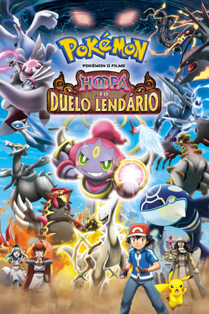 Poster Pokémon the Movie: Hoopa and the Clash of Ages (2015)