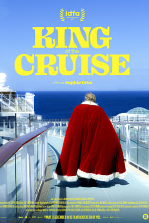 Image King of the Cruise