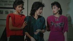 Midnight Girls (1986)