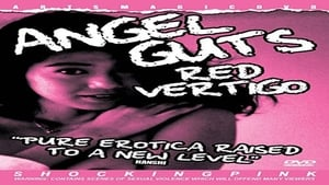 Japanese movie from 1988: Angel Guts: Red Vertigo
