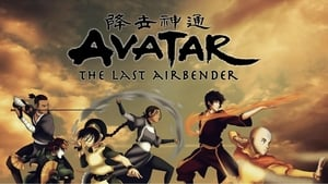 Avatar: The Last Airbender Book One: Water