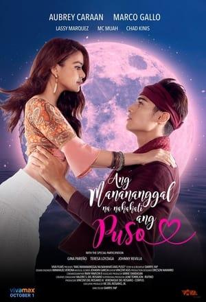 Ang Manananggal na Nahahati ang Puso