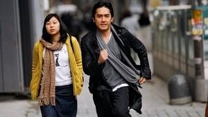 The Korean Job (2005)