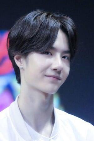 Wang Yibo isLan Wang Ji