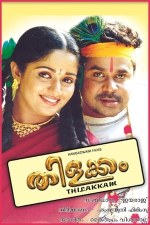 Watch Thilakkam Online