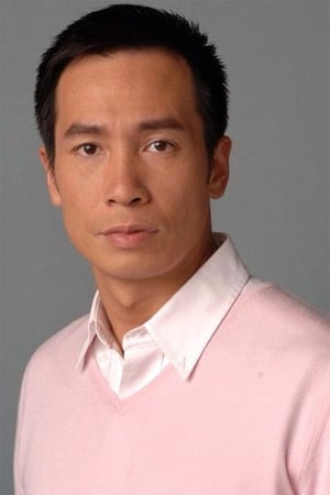 Moses Chan is