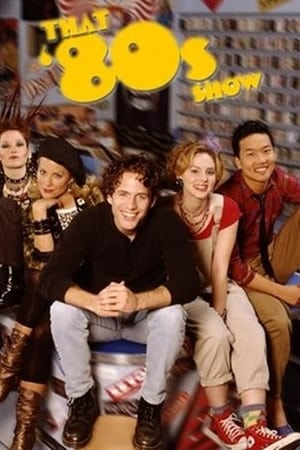 Image That '80s Show