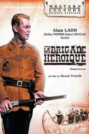 La Brigade héroïque