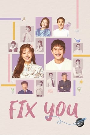 Fix You (Korean Series)