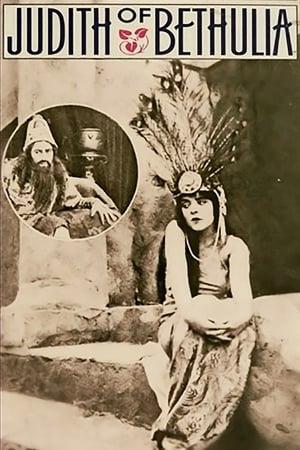 Judith of Bethulia-Blanche Sweet
