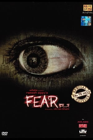Poster Fear (2007)
