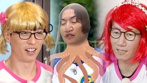 Running Man Season 1 : Summer Special (3) - Find the Ghost