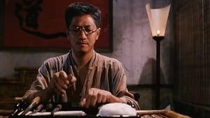 Jiang shi shu shu