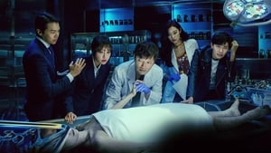 Investigation Couple Episode 18