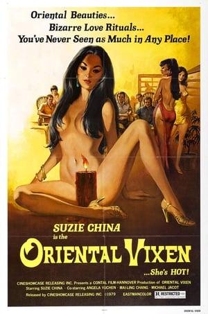 Oriental Vixen (1974)