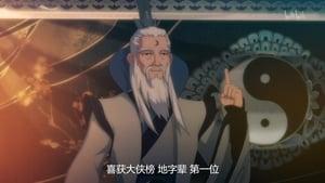 Xia Gan Yi Dan Shen Jianxin: 1×12