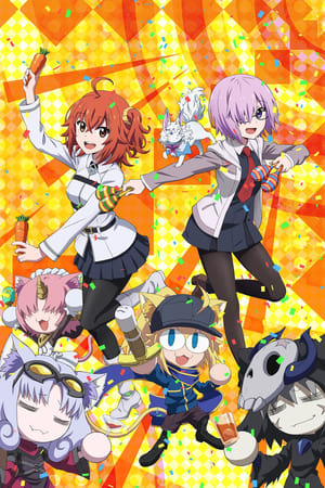 Fate Grand Carnival OVA ตอนที่ 1-ล่าสุด ซับไทย