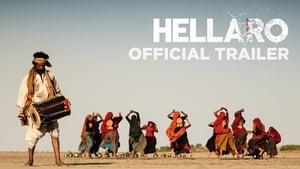 Hellaro – | 480p | 720p | – (SonyKMovies)