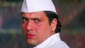 Hindi movie from 1997: Hero No.1