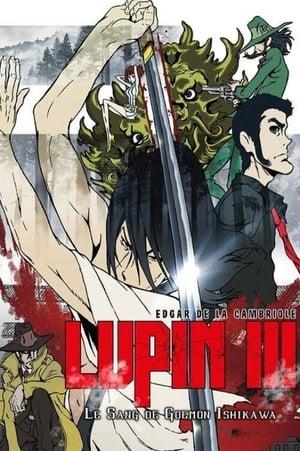 Lupin III : La Brume de Sang de Goemon Ishikawa