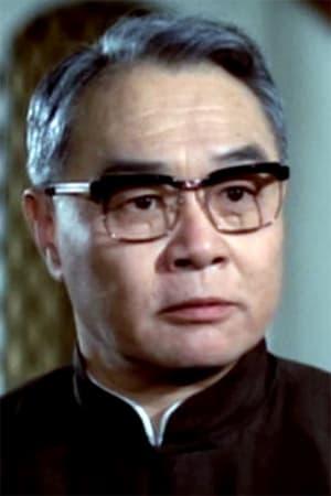 Ku Wen-Chung isLiu San