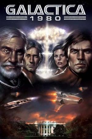 Image Galactica 1980