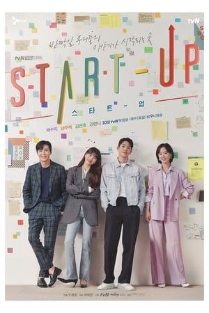 Start-Up Season 1 Episode 1