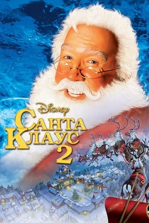 The Santa Clause film posters