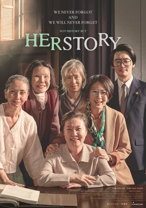 Herstory streaming