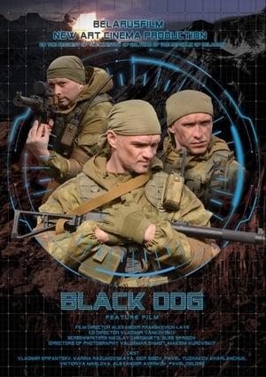 Perro negro (2019)