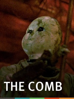 The Comb (1991)