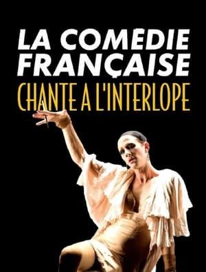 La Comédie-Française chante à l'Interlope