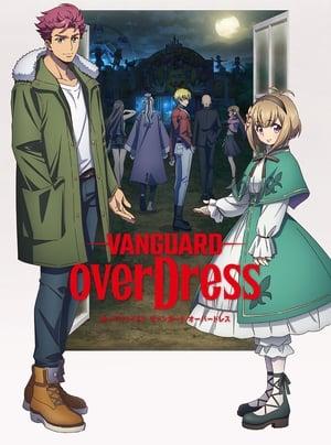 Cardfight!! Vanguard: overDress: 1 Temporada