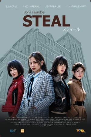Steal (2021)