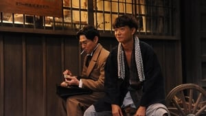 Japanese movie from 2016: Fueled: The Man They Called 'Pirate'