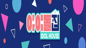 Idol House