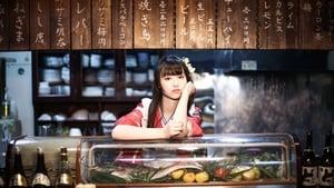Itsumo Tsukiyo ni Kome no Meshi (2018)