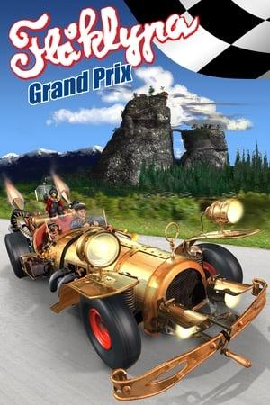 A Grand Prix