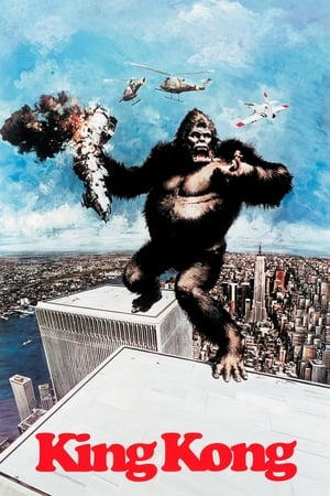 King Kong (1976) is one of the best movies like Ice Age: Continental Drift (2012)