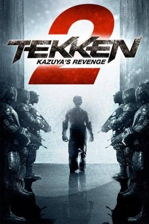TEKKEN: A Man Called X