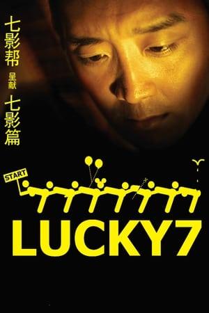 Lucky7 (2019)
