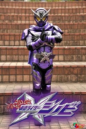 Play Rider Time: Kamen Rider Shinobi